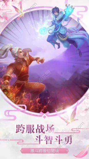 百战天下之狩妖游戏官方网站下载正版手游图3: