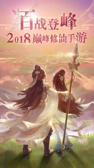 百战天下之狩妖游戏官方网站下载正版手游图1: