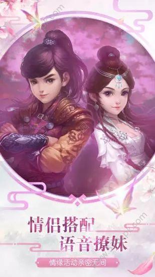 百战天下之狩妖游戏官方网站下载正版手游图2: