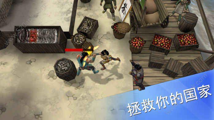 书雁传奇全集官方游戏手机版图3: