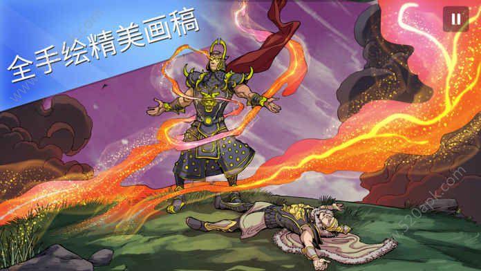 书雁传奇全集官方游戏手机版图片1