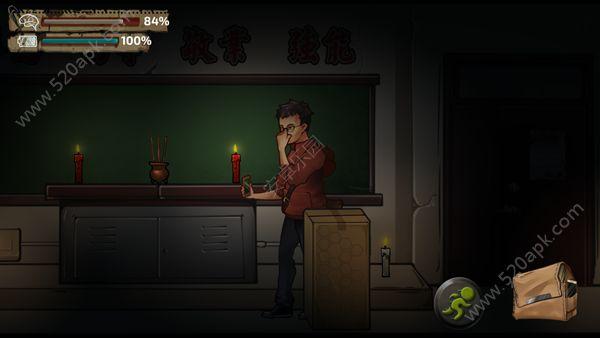 国士无双留校生游戏官网安卓版图3: