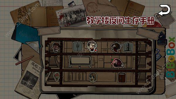 国士无双留校生游戏官网安卓版图1: