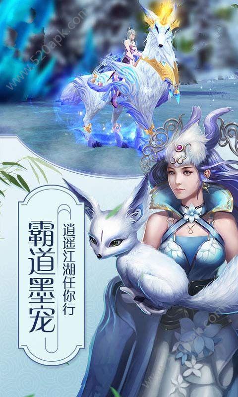 凡路仙途官方网站下载正版手游图5: