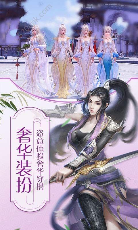 凡路仙途官方网站下载正版手游图4:
