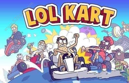 爆笑卡丁车无限金币内购修改版(LoL Karts)图片1