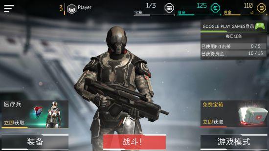 destiny warfare安卓版怎么安装?无尽行动安卓版安装教程[多图]图片3