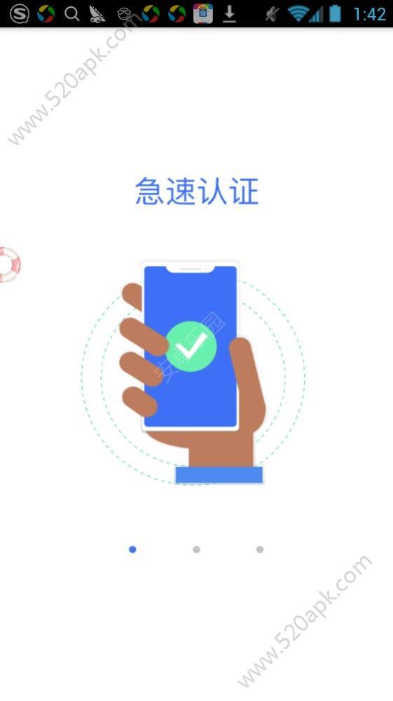 谕远金融官方app手机版图3: