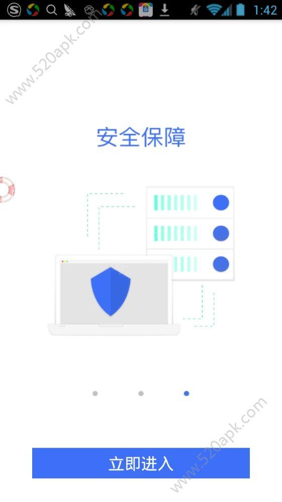 谕远金融官方app手机版图1: