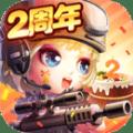 弹弹岛2手游下载百度版 v2.1.6