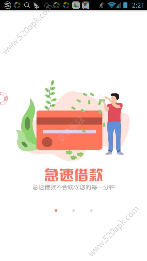 上善普惠官方app手机版图1: