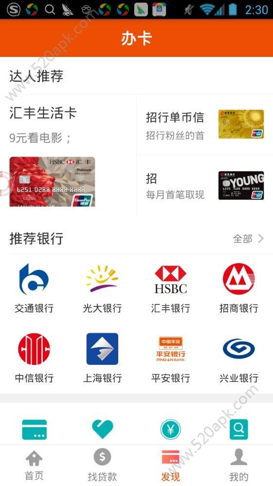 蚂蚁现金贷官方app手机版图1:
