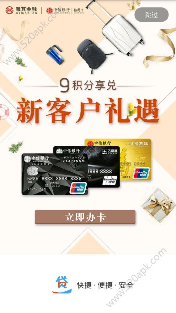蚂蚁现金贷官方app手机版图4: