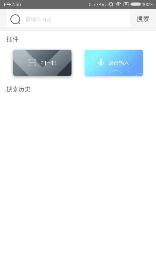 砾点浏览器官方app手机版图1: