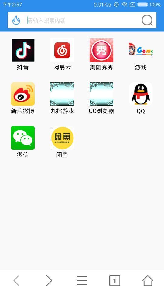 砾点浏览器官方app手机版图2: