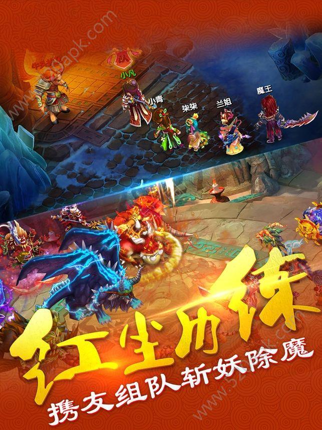大话战歌游戏官方网站下载正版手游图4: