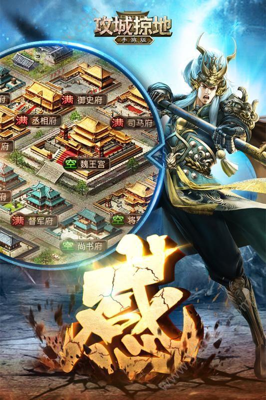 7k7k攻城掠地官方网站正版游戏  v4.2.5图5