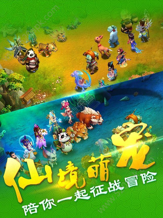 大话战歌游戏官方网站下载正版手游图2: