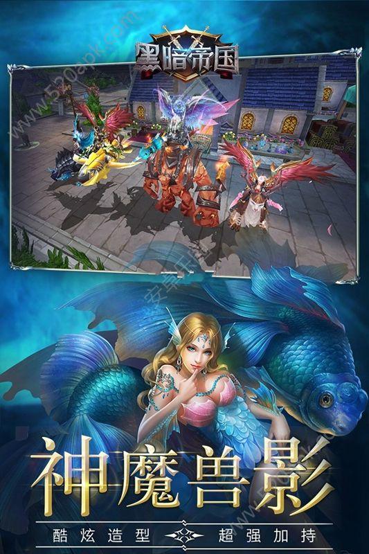 侏罗纪生存诺亚方舟游戏官方下载中文版图2: