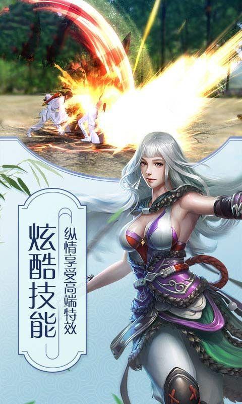 凡路仙途官方网站下载正版手游图片2