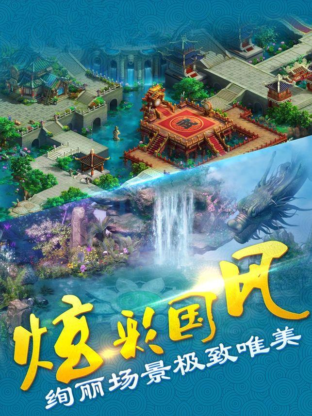 大话战歌游戏官方网站下载正版手游图片2