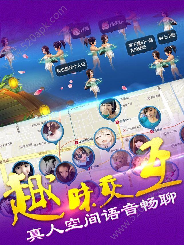 大话战歌游戏官方网站下载正版手游图3: