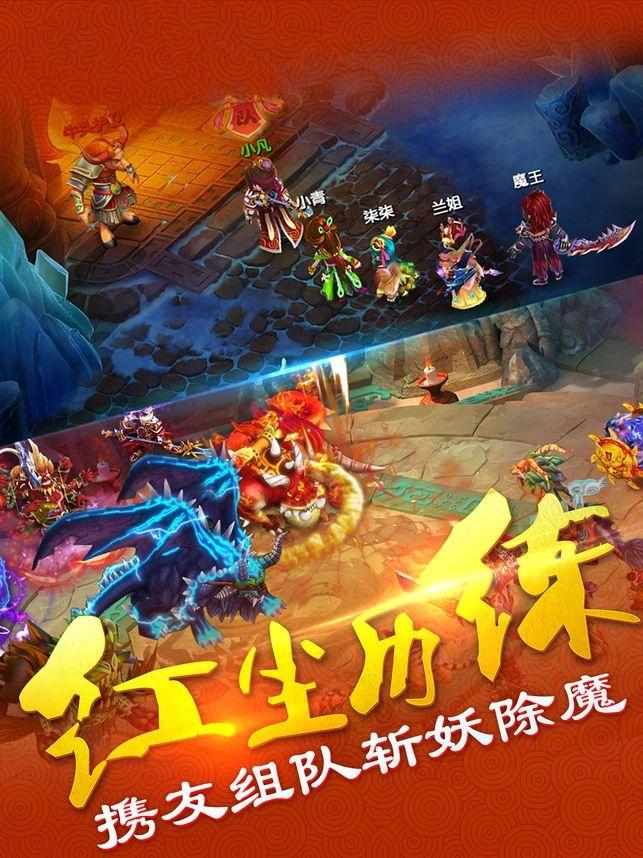 大话战歌游戏官方网站下载正版手游图片1