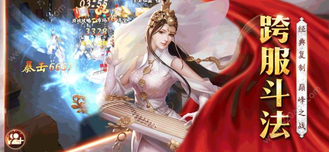 幻侠修仙手游官方下载安卓版图1: