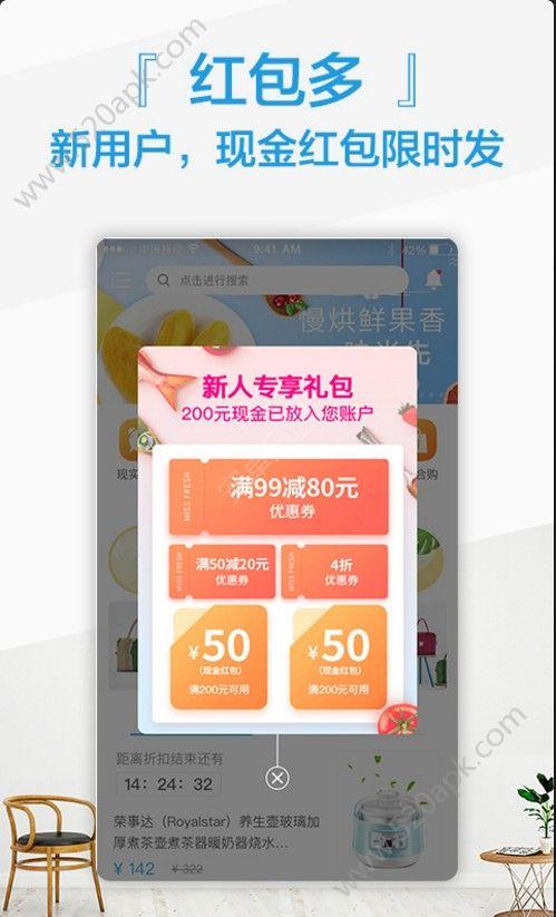 小鱼优品商城app手机版图3:
