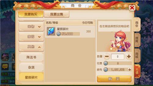 梦幻西游手游奇经八脉6月13日全服上线 全新玩法等你来[多图]图片5