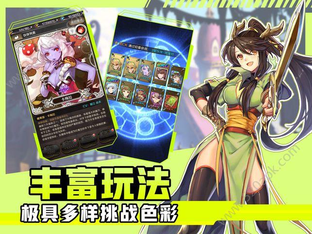 萌战传说官方网站下载正版手游图3: