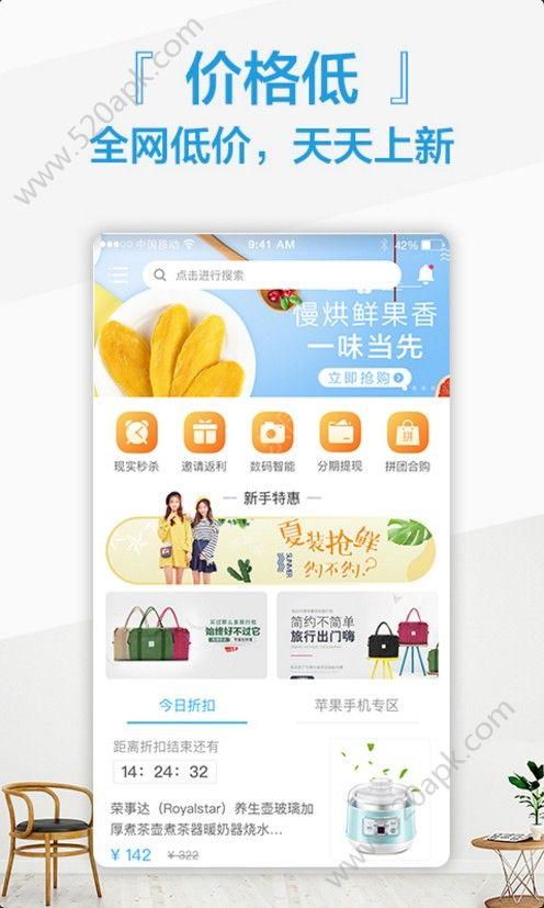 小鱼优品商城app手机版图1: