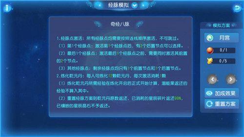梦幻西游手游奇经八脉6月13日全服上线 全新玩法等你来[多图]图片3