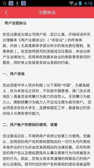 机密白卡app官方手机版图2: