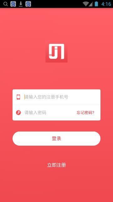 机密白卡app官方手机版图片1
