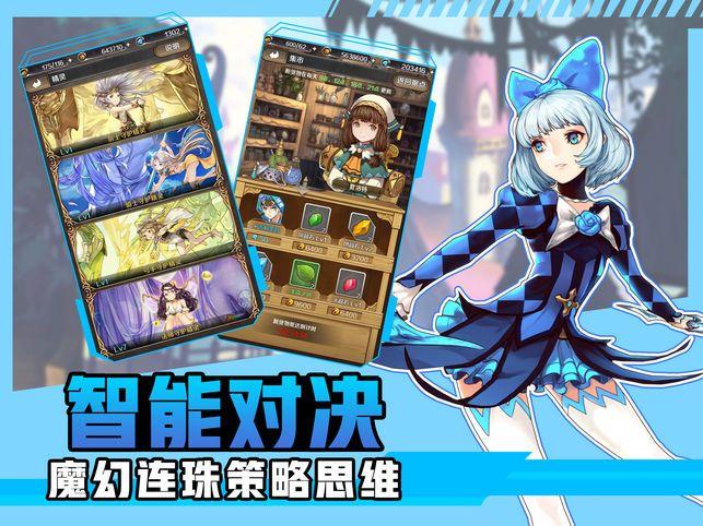 萌战传说官方网站下载正版手游图片2