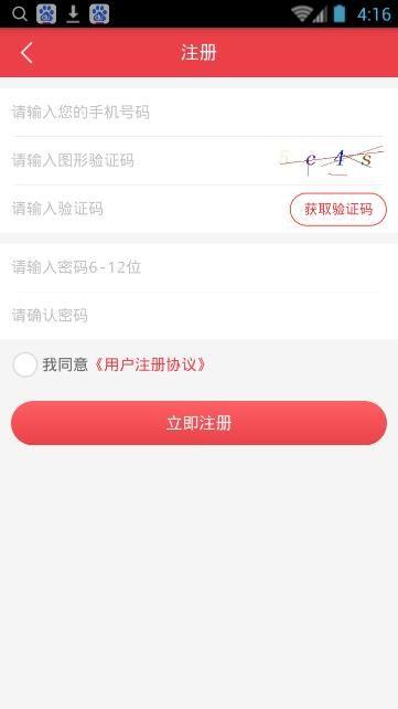 机密白卡app官方手机版  v1.0.1图3