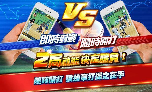 PRO野球VS官方网站正版手游图片2