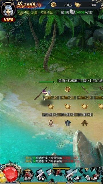 灵剑单机版游戏官方网站下载正版手游图1: