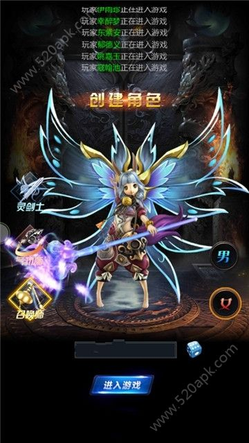 灵剑单机版游戏官方网站下载正版手游图3: