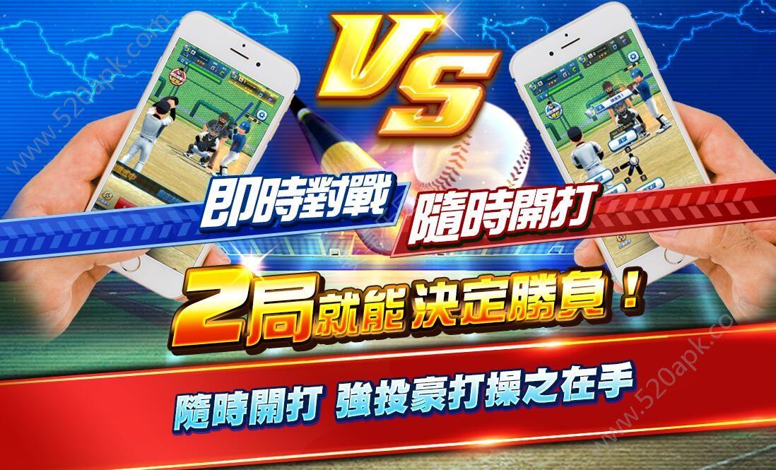 PRO野球VS官方网站正版手游图4: