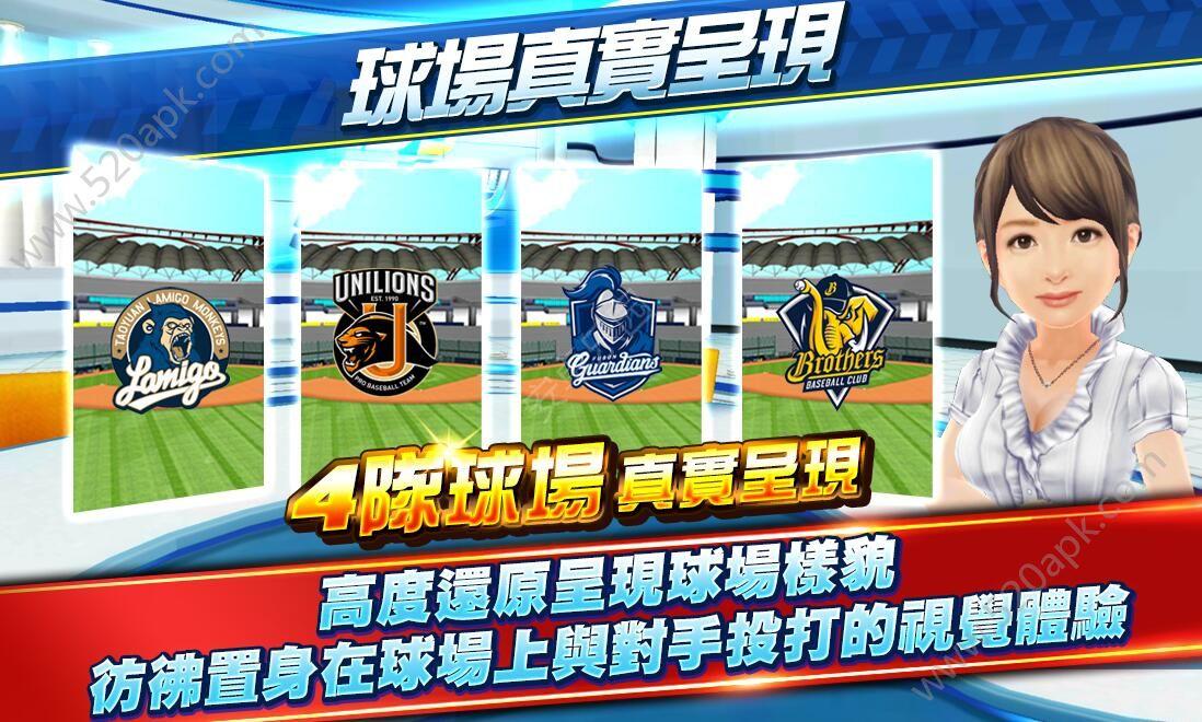 PRO野球VS官方网站正版手游图1: