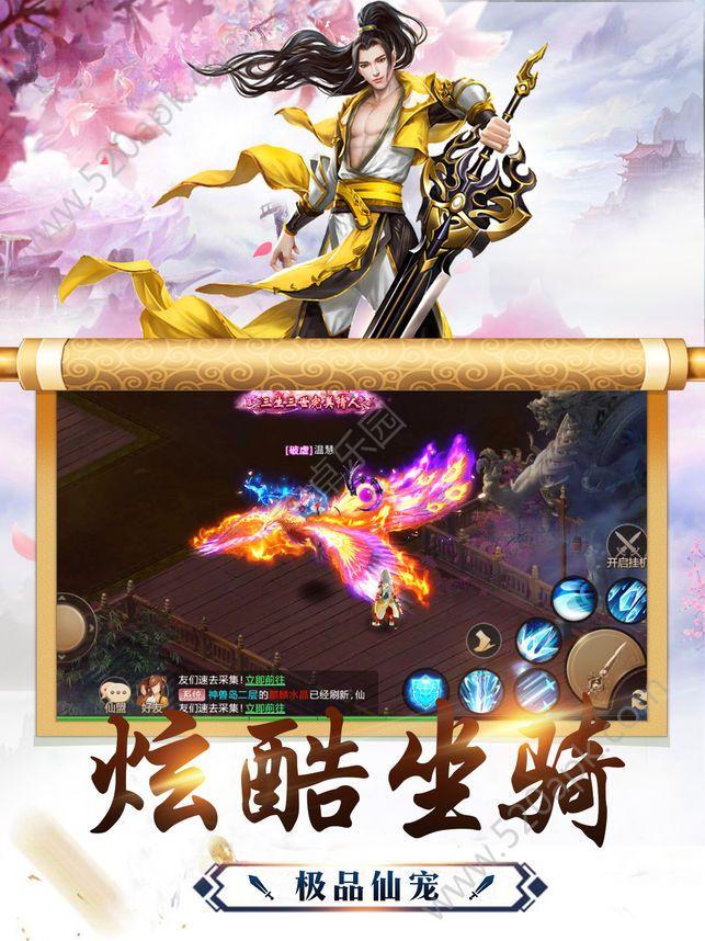 六道仙踪手机游戏正版官方网站下载图4: