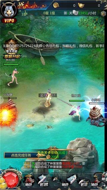灵剑单机版游戏官方网站下载正版手游图片1