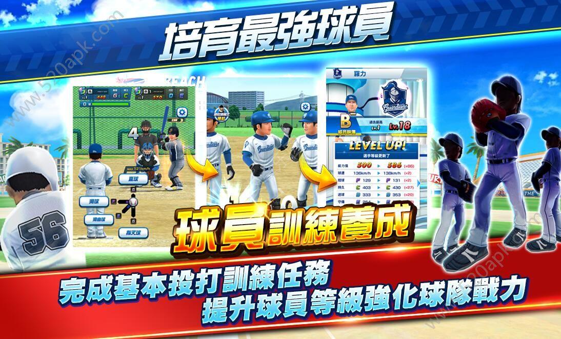 PRO野球VS官方网站正版手游图2: