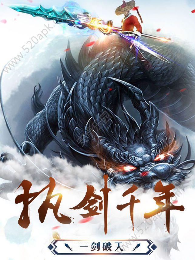 六道仙踪手机游戏正版官方网站下载图2: