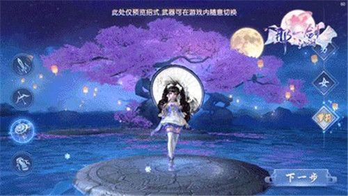 那一剑江湖今日开测 不一样的古风玩法等你来[多图]图片2