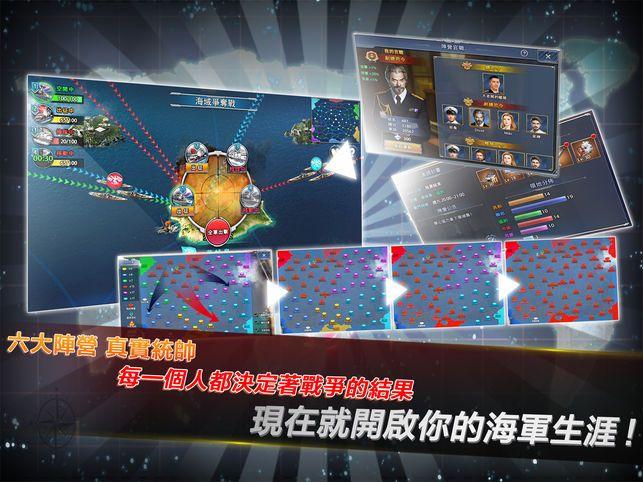 联合舰队官方网站下载正版手游图片2