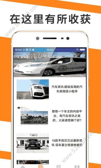 王者白卡贷款官方app手机版图2: