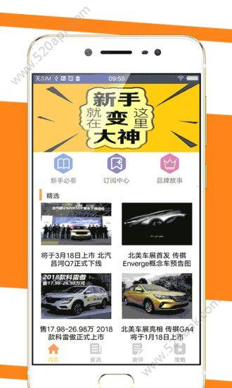 王者白卡贷款官方app手机版图1:
